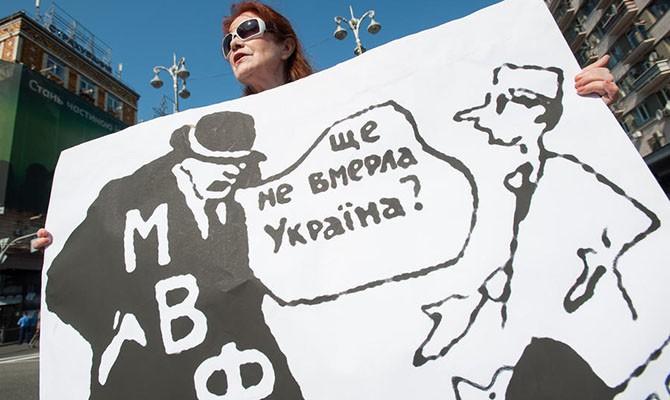 Украина надне: Bloomberg предрек Киеву денежный хаос— названа дата