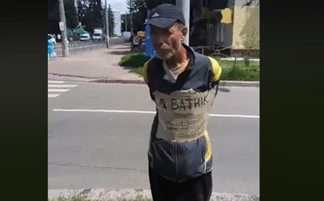 Ранее полиция заявляла, что мужчина сам попросил себя привязать