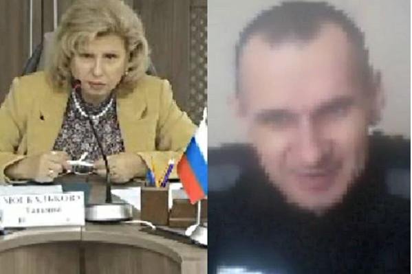 Москалькова разговаривала в Сенцовым