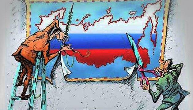 Россия в ее нынешнем виде просуществует не более 12 лет