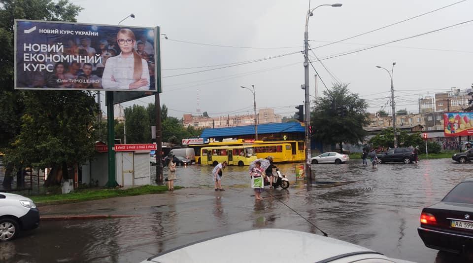В Киеве возможен новый потоп