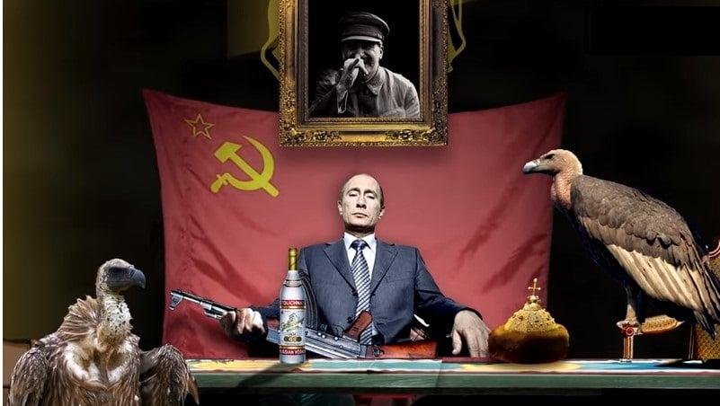 Путин, царь