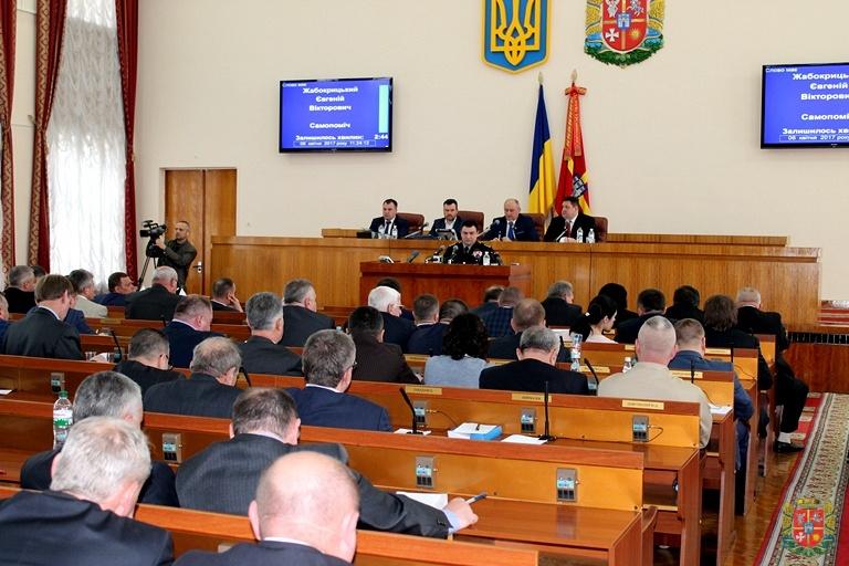 Житомирский облсовет огласил год Бандеры