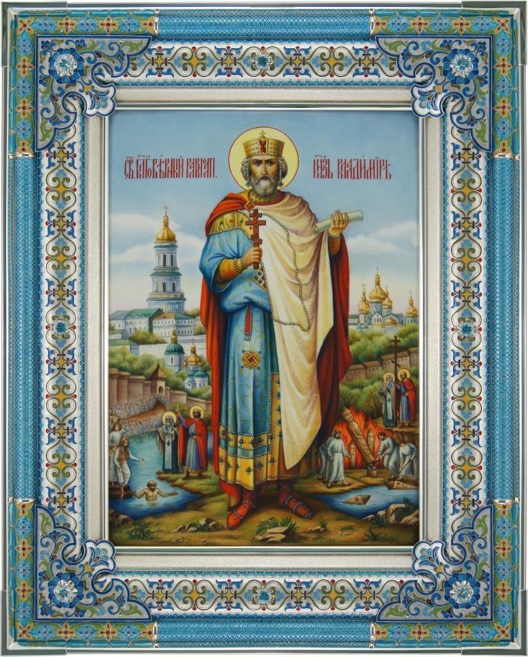 Святой Владимир. Икона