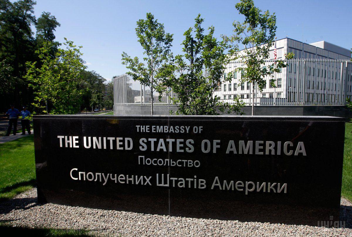 Посольство США в Украине. Иллюстративное фото