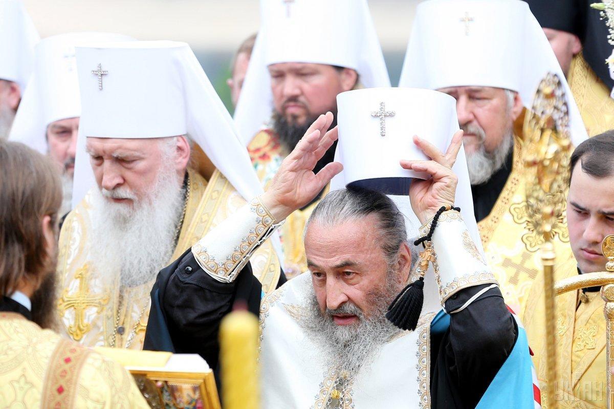 В Киеве празднуют 1030-летие Крещения Руси
