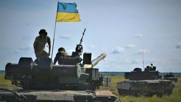 армія, Україна, війна