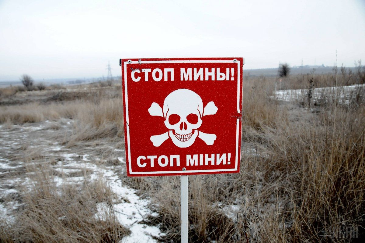 Мины были установлены еще в 1941 году в ходе обороны Киева Красной армией