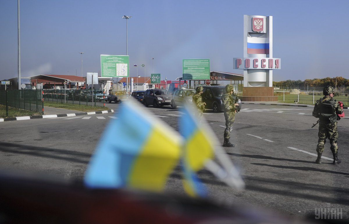 Граница Украина Россия