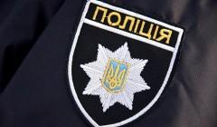 В Европарламенте обрушились с критикой на украинских правоохранителей