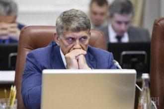 Минэнерго не восстанавливает сотрудничество с РФ по вопросу строительства завода для производства ядерного топлива, отметил Игорь Насалик