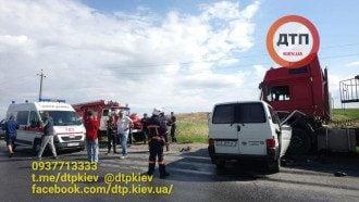 На Прикарпатье произошло ДТП, погибли четыре человека