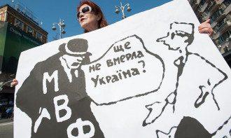 МВФ, Украина