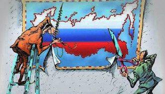 распад России