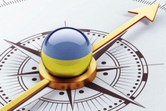 Украина, будущее