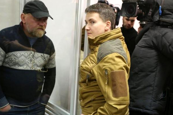 Сергей Рубан и Надежда Савченко