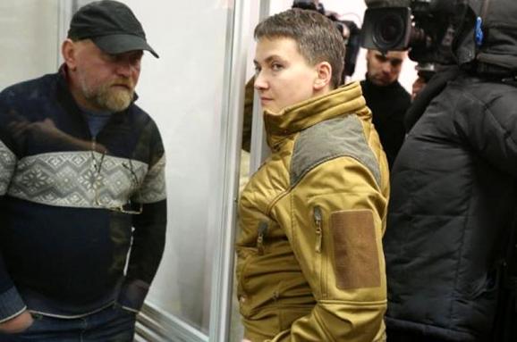Савченко и РУбаин
