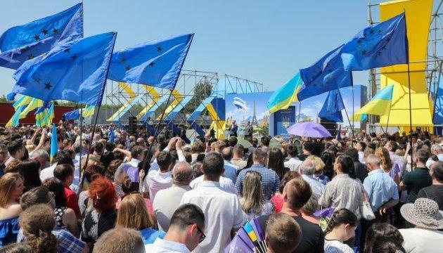 Украинцы праздник
