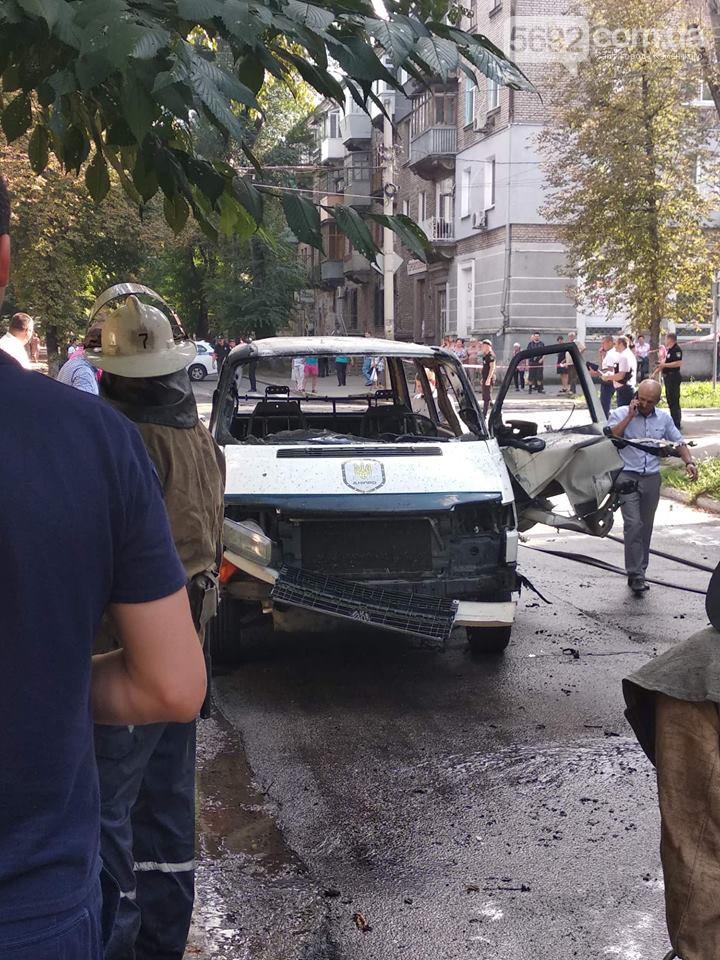 В Каменском взорвали авто с депутатом горсовета внутри: фото