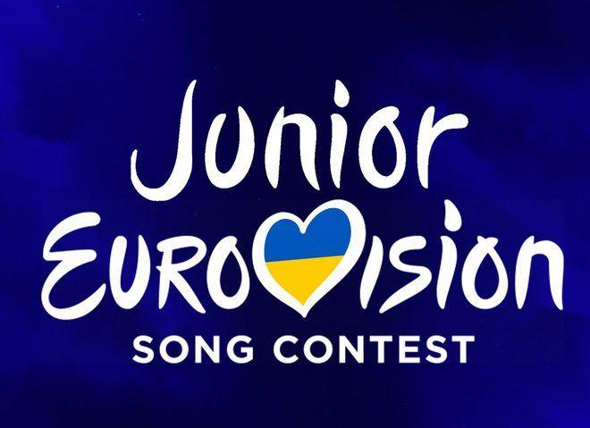 Представитель Украины поедет на детское Евровидение в Минск