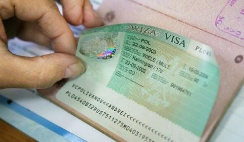 Болгария ужесточила визовый режим для приезжих.