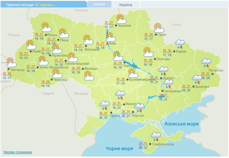 Во вторник в ряде областей Украины ожидается непогода