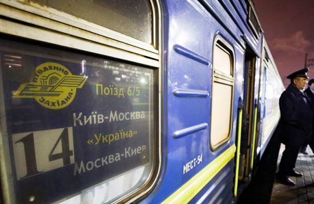 Украина, Россия, ж\д сообщение, поезд