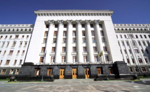 Деньги законсультации Януковича хранились в15 иностранных банках— партнер Манафорта