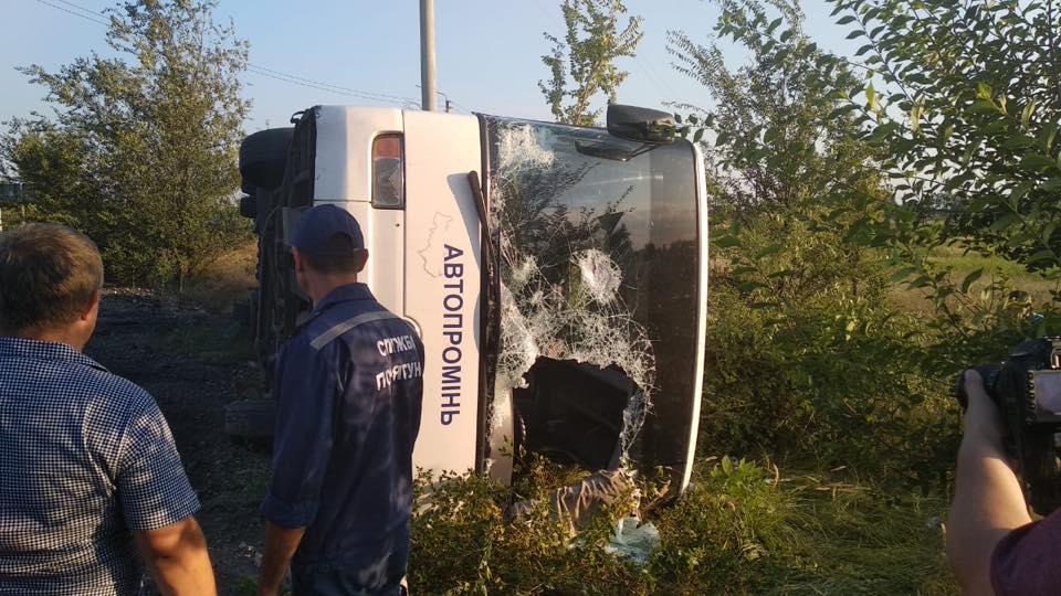 ДТП под Днепром