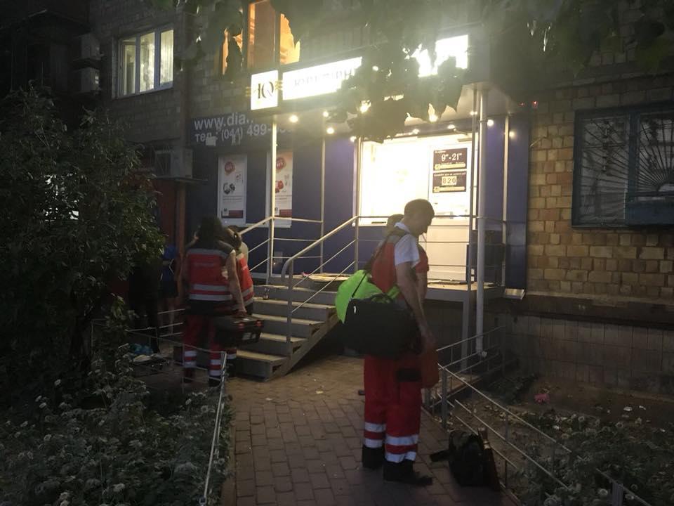 В Киеве напали на магазин-ломбард и убили охранника