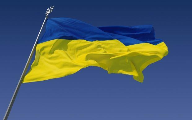 В Крыму зареял флаг Украины