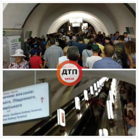 В метро Киева на эскалаторе упала женщина