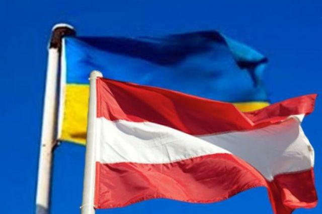 Австрия может взять шефство над населенным пунктом в Донбассе