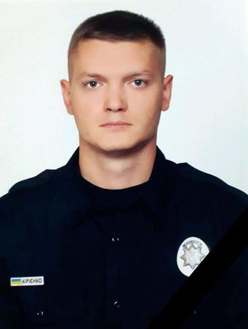 Во время стрельбы в Харькове погиб полицейский Дмитрий Кириенко