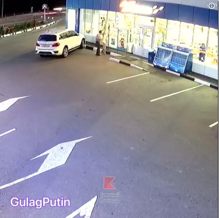 Видео вызвало неописуемый скандал