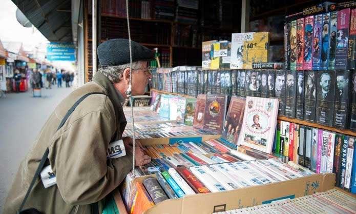 книжковий ринок Петрівка
