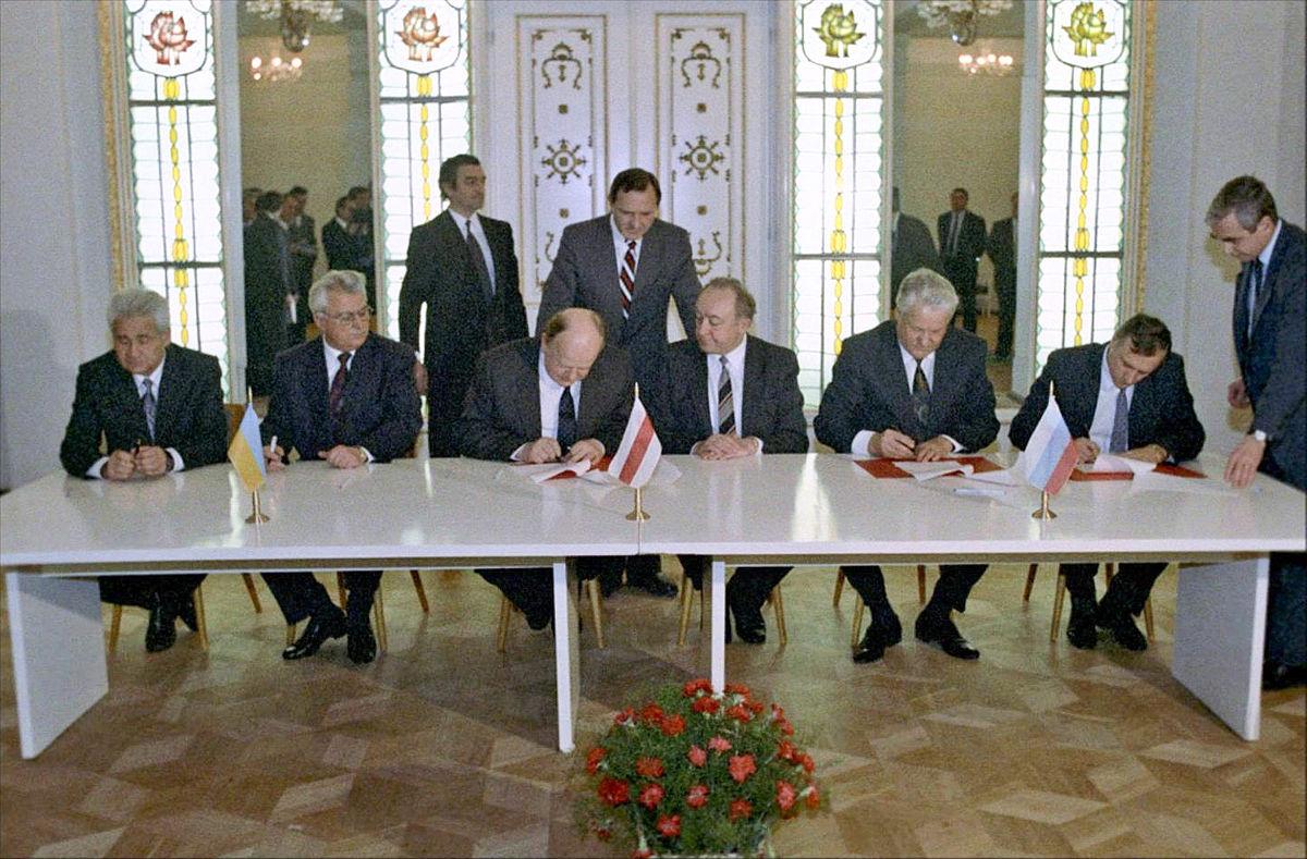 Подписание Соглашения о ликвидации СССР и создании СНГ