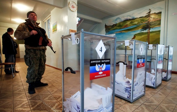 ДНР референдум