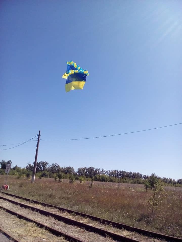 Запуск флага на Донетчине