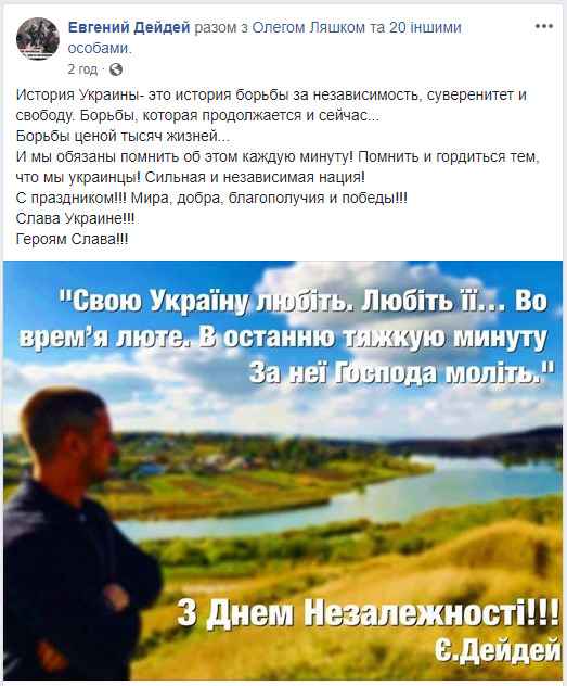 В Сети прокомментировали прошедший в Киеве военный парад