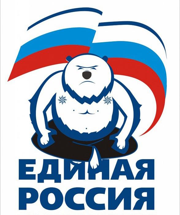 Единой России уже не впервой пропихивать уголовников на выборах