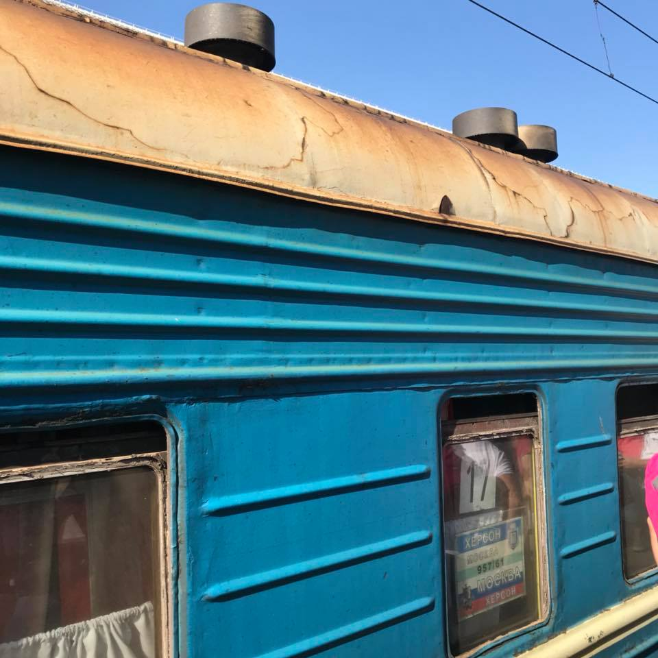 Поезд Москва-Херсон сравнили синдийским