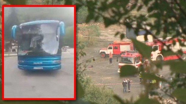 На месте аварии работают медики и спасатели / sofiaglobe.com  