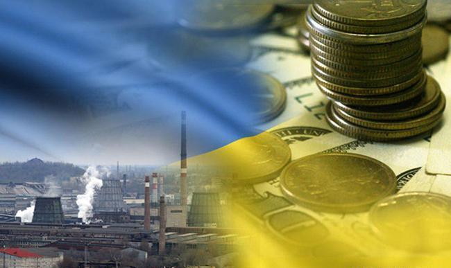 Инвестиции Украина