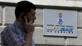 Борги перед Нафтогазом є штучними і мають бути списані - експерт