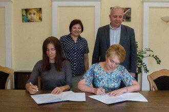 Гриневич подписала Меморандум с