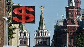 Рубль сделал крутое пике