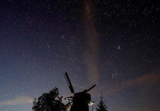 Эксперты отметили, что желание нужно сформулировать до поиска падающей звезды – Как правильно загадать желание