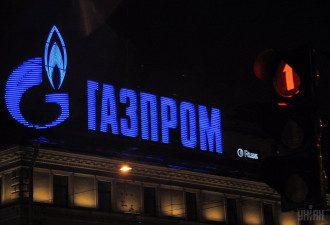 """Логотип """"Газпрома"""" / УНИАН"""