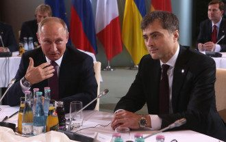 Спикер Владимира Путина сказал, что насчет отставки Владислава Суркова нет никаких указов - Владислав Сурков